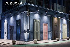 hukuoka_s
