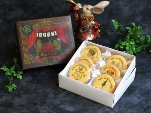プリントクッキーボックス