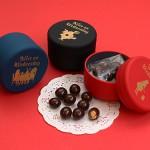 プチカン入りチョコレート500円