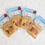 福岡2周年クッキー