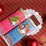チョコレートバー200円