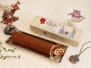 小倉キャラメルロール1,000円+税